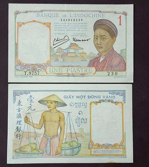 1 Đồng Gánh Dưa 1946