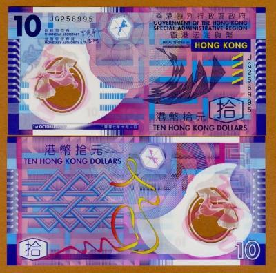 10 Đô Hồng Kông Polime