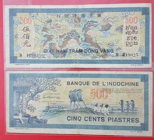 500 Đồng Rồng Vàng - Tát Gàu 1942