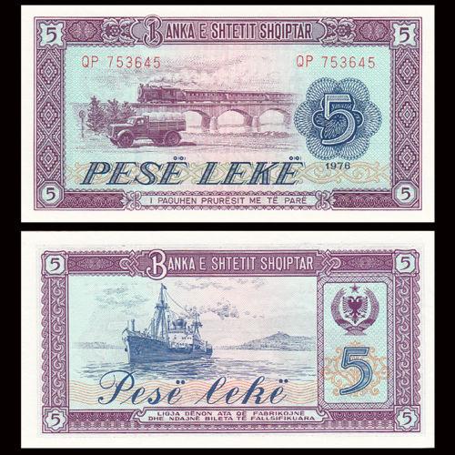 Albania 5 leke 1976