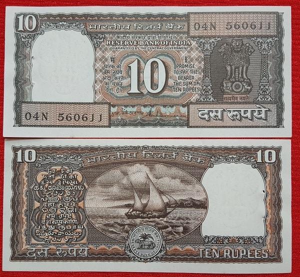 Ấn Độ 10 rupees