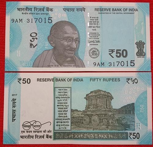 Ấn Độ 50 rupees 2017