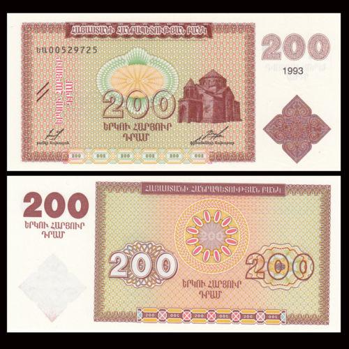 Armenia 200 dram 1993