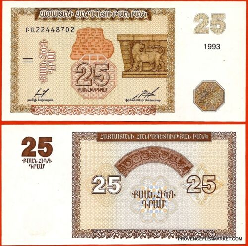 Armenia 25 dram 1993