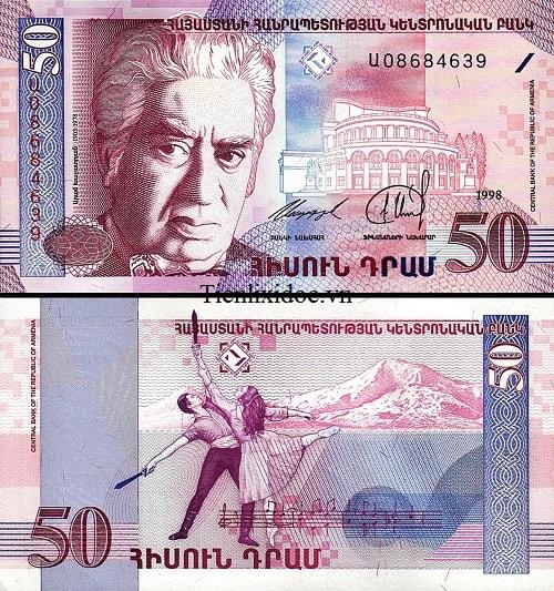 Armenia 50 dram