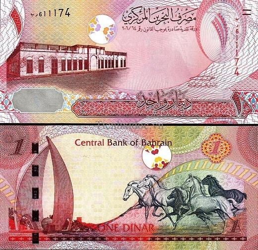 Bahrain 1 dinar 2007