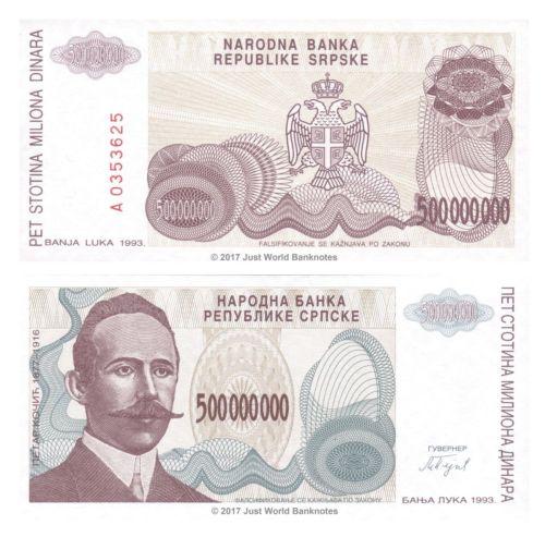 Bosnia-Herzegovina 500 Million dinar 1993