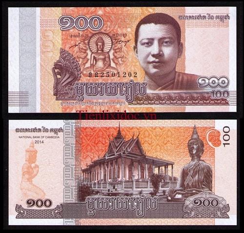 Campuchia 100 Riel