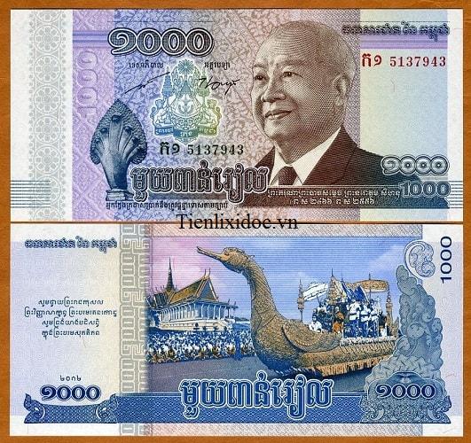 Campuchia 1000 Riel