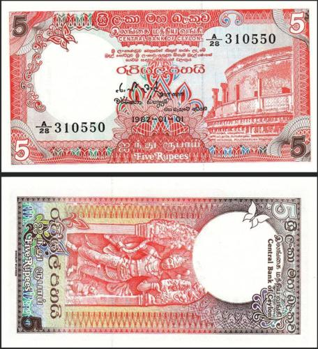 Ceylon 5 rupees 1982