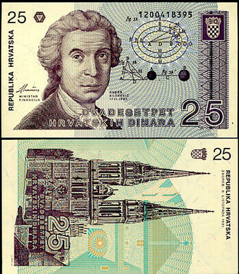 Croatia 25 dinars 1991