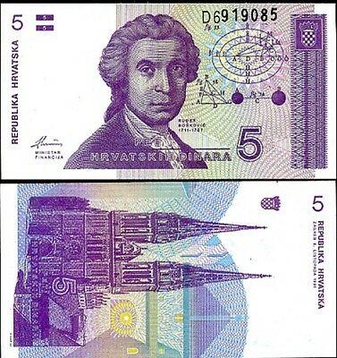Croatia 5 dinar 1991