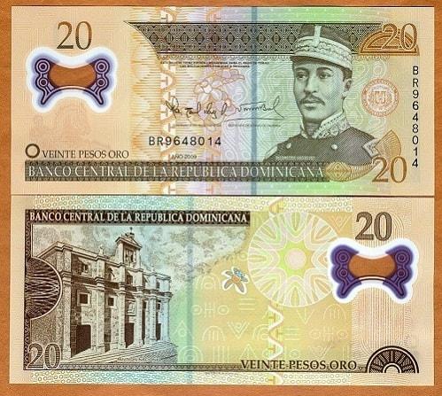 Dominican 20 pesos