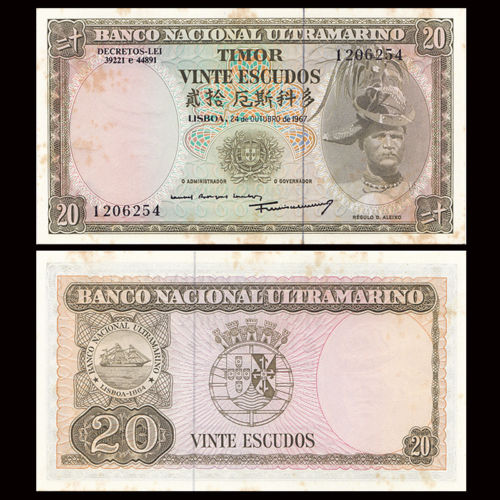 Đông Ti Mo 20 escudos 1967