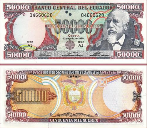 Ecuador 50.000 sucres 1999