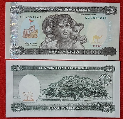 Eritrea 5 Nakfa