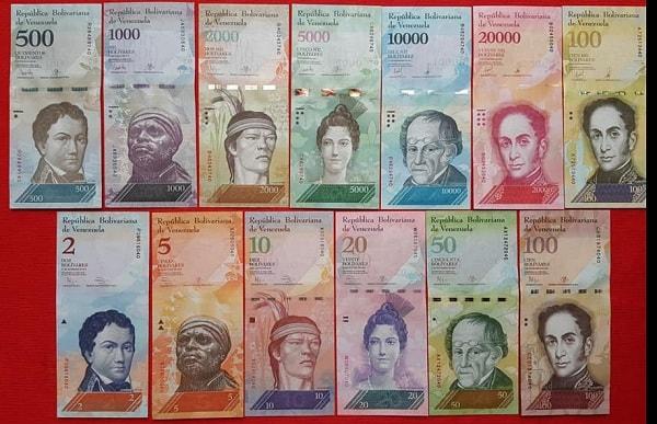Full Set Tiền Venezuela 13 Tờ