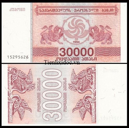 Geogia 30.000 georgian lari