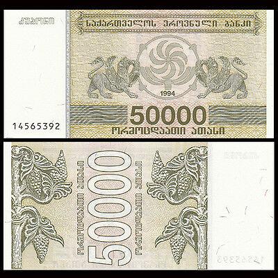 Gieorgia 50.000 laris 1994