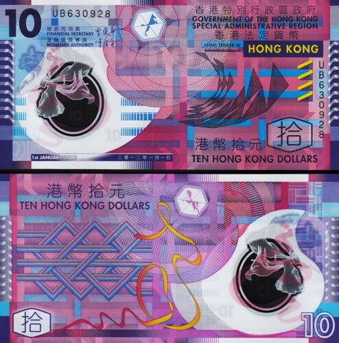 Hong Kong 10 dollars 2012