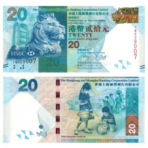Hong Kong 20 dollars 2016