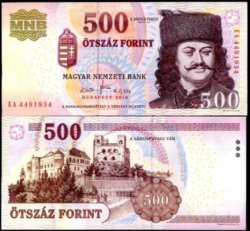 Hungary 500 forint 2010