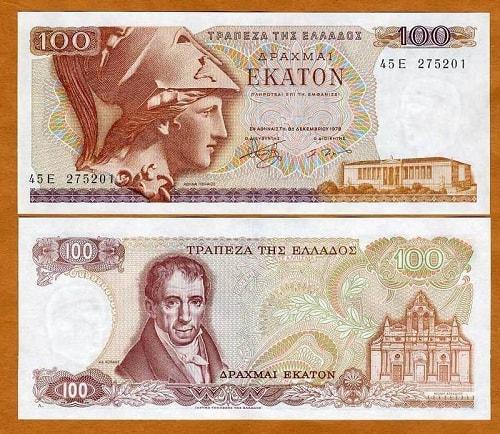 Hy Lạp 100 ekaton