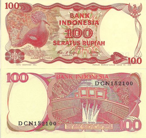 Indonesia 100 rupiah 1984