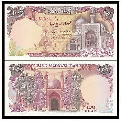 Iran 100 rials 1981