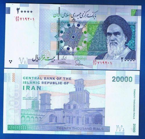 Iran 20.000 rials 2009