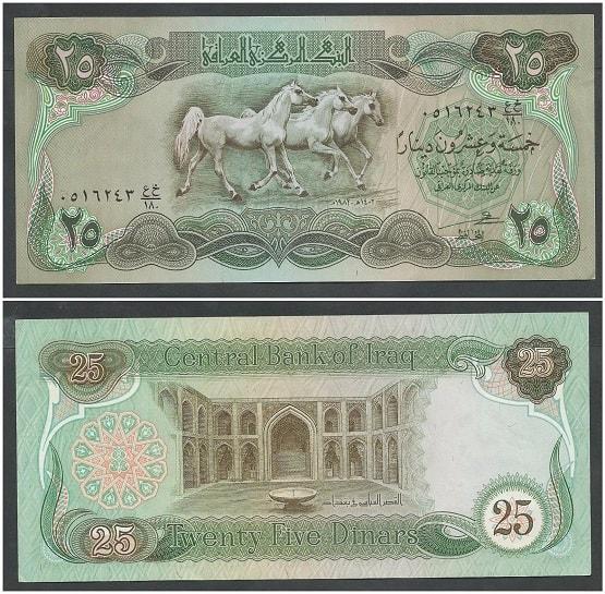 Iraq 25 Dinar