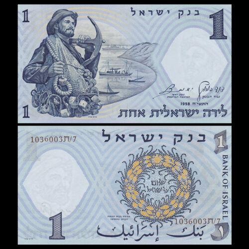 Israel 1 lira 1958