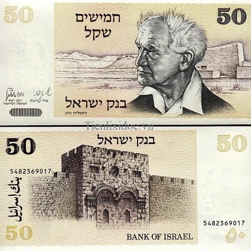 Israel 100 lirot