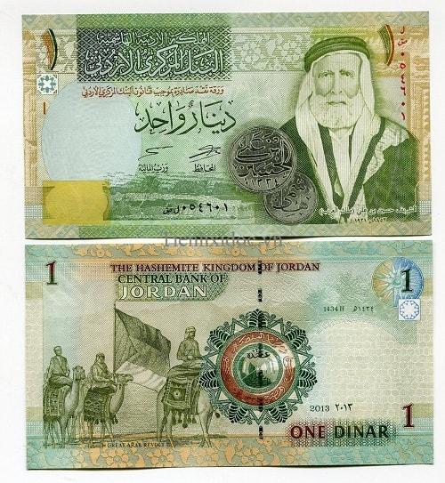 Jordan 1 dinar 2008