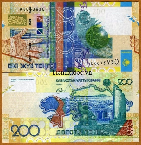 Kazakhstan 200 tenge