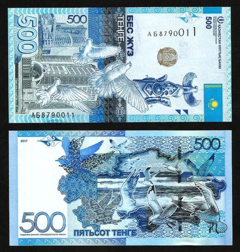 Kazakhstan 500 tenge 2017