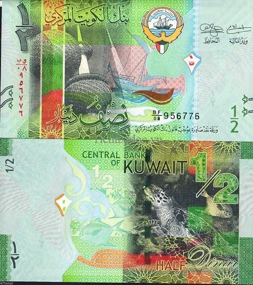 Kuwait 1/2 dinar