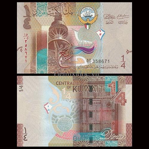 Kuwait 1/4 dinar