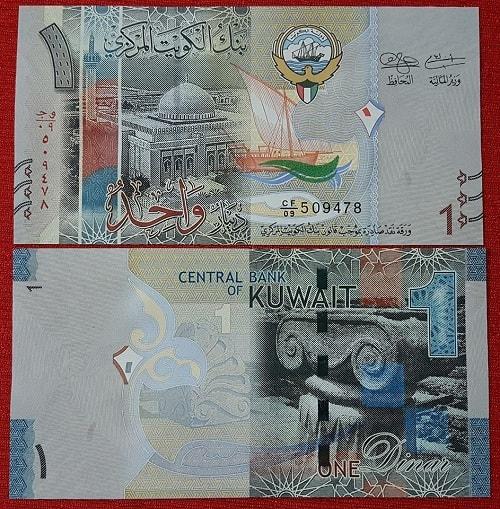 Kuwait 1 dinar