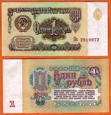 Liên Xô 1 ruble 1961