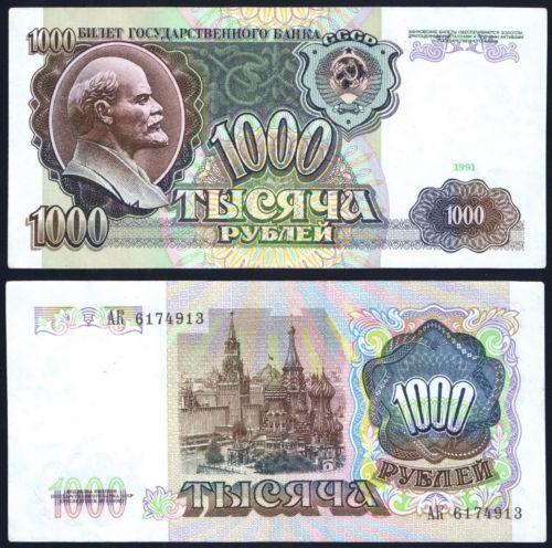 Liên Xô 1000 rubles 1991