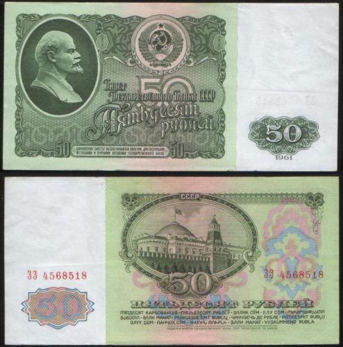 Liên Xô 50 rubles 1961
