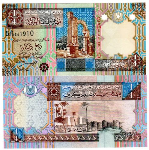 Lybia 1/4 dinar 2002