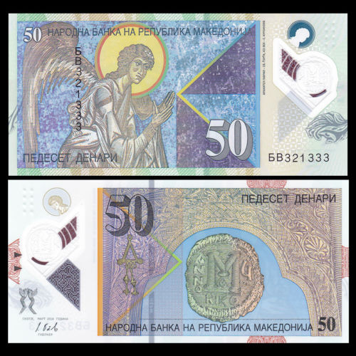 Macedonia 50 denari 2018 polymer