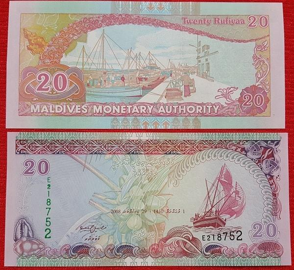Maldives 20 rufiyaa 2008