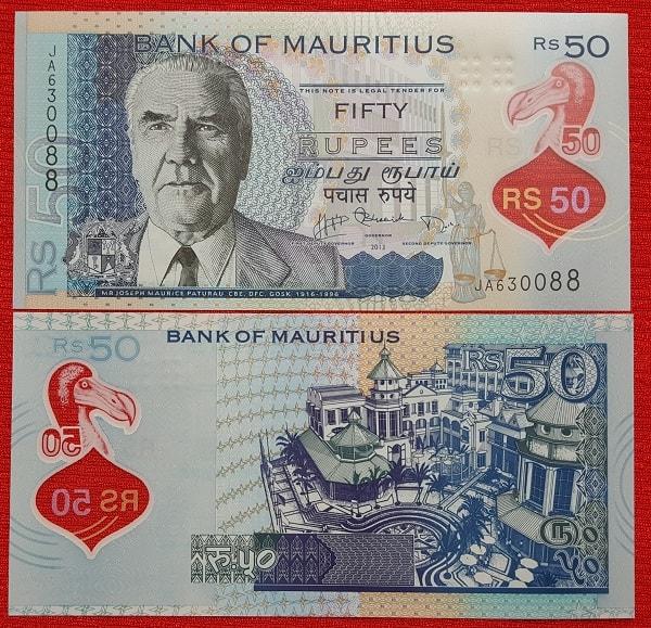 Mauritius 50 rupees 2016
