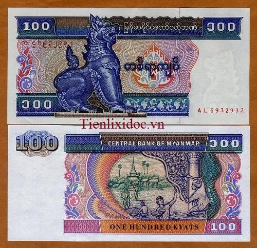 Myanmar 100 Kyat