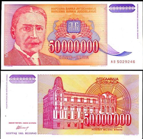 Nam Tư 50.000.000 dinara 1993