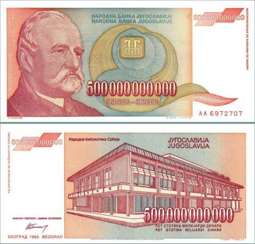Nam Tư 500.000.000.000 dinara 1993