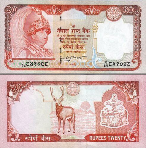 Nepal 20 rupees 2002